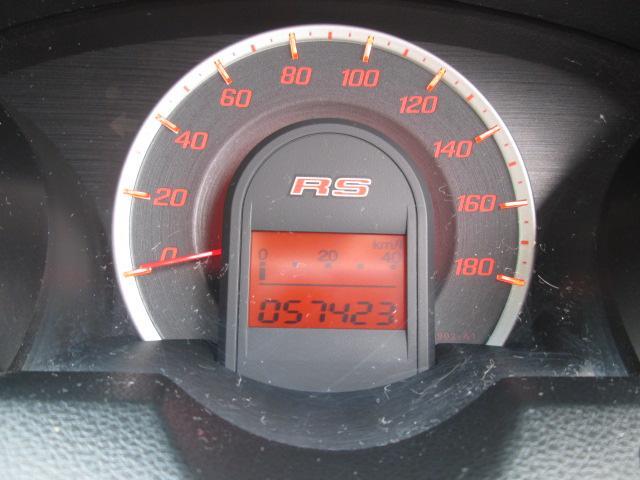 走行57,423km!当店の車両は全て新車時保証書&整備記録簿付きですので安心してお求めください。
