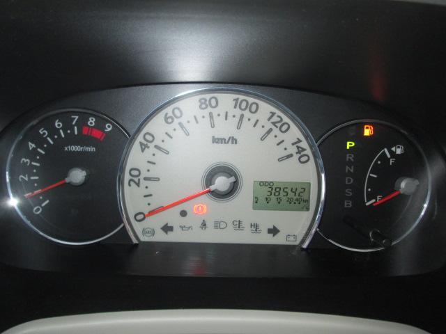 少走行38,542km!当店の車両は全て新車時保証書&整備記録簿付きですので安心してお求めください。