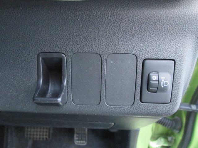 光軸調整ダイヤル♪ダイヤルを回すとヘッドライトの光軸が上下に調整できます。