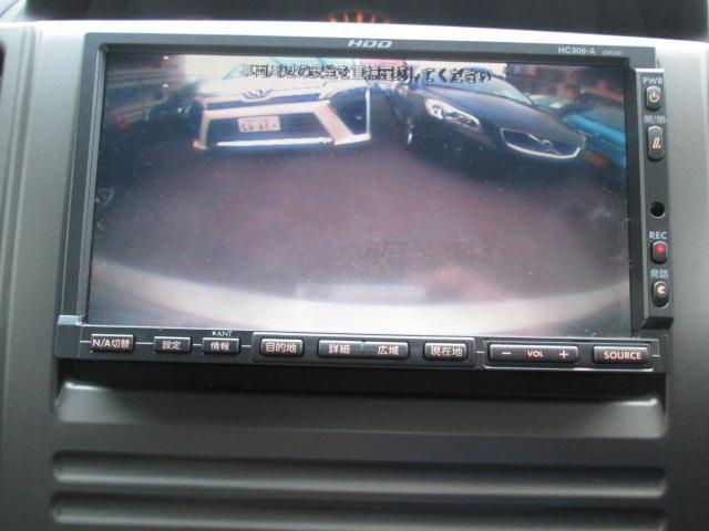 X後期HDDナビバックカメラ&ETCカプロンシート16AW(20枚目)