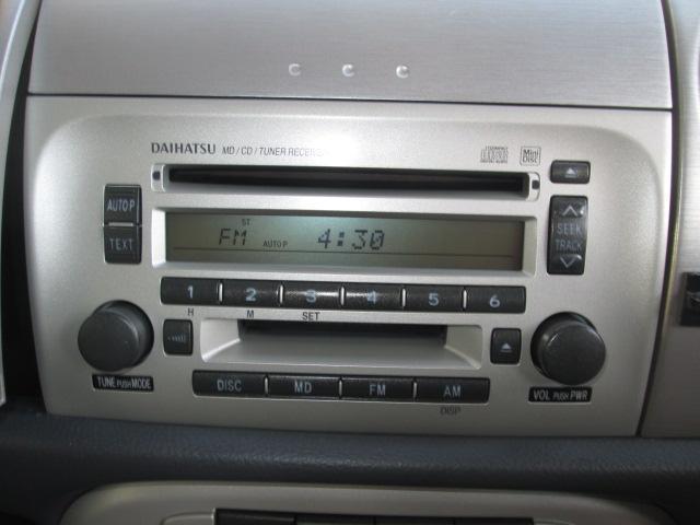 オーディオサウンドはCD&MDが楽しめます ナビゲーションやETCの取付けなどお気軽にご相談下さい。
