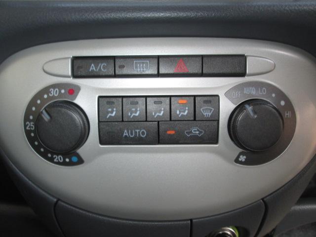 温度設定をしておけば風向き、風量などお任せオートエアコン♪