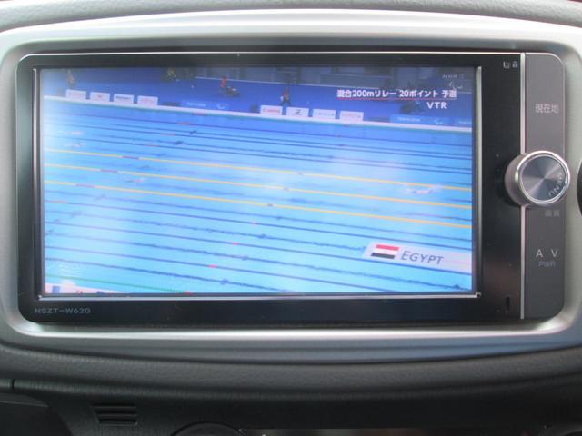 RS モデリスタエアロプッシュスタートスマートキーSDナビゲーションフルセグテレビETCドラレコ外センターマフラーHIDヘッドライト純正アルミ車検令和5年10月(15枚目)