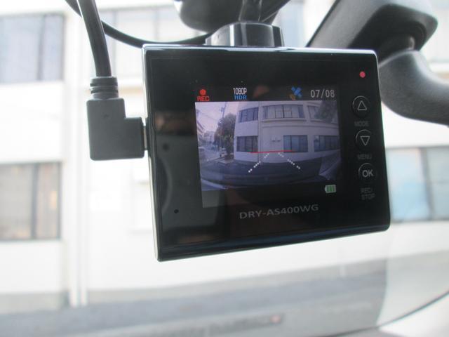 RS モデリスタエアロプッシュスタートスマートキーSDナビゲーションフルセグテレビETCドラレコ外センターマフラーHIDヘッドライト純正アルミ車検令和5年10月(16枚目)