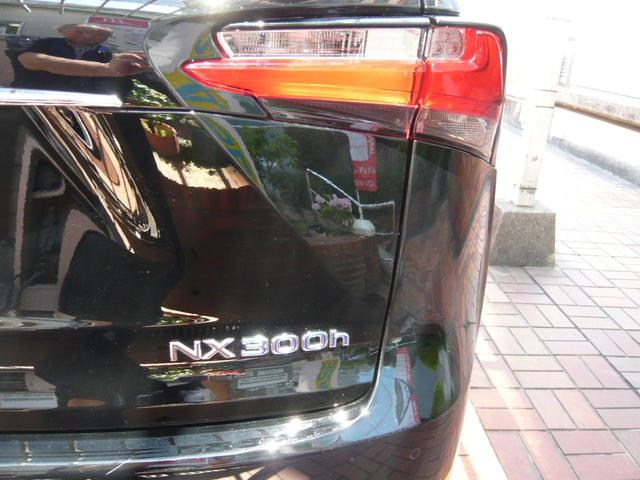 「レクサス」「NX」「SUV・クロカン」「東京都」の中古車12
