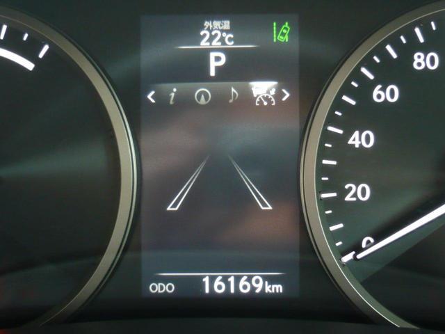 「レクサス」「NX」「SUV・クロカン」「東京都」の中古車38