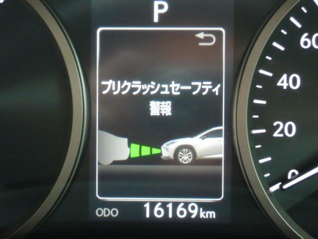 「レクサス」「NX」「SUV・クロカン」「東京都」の中古車39