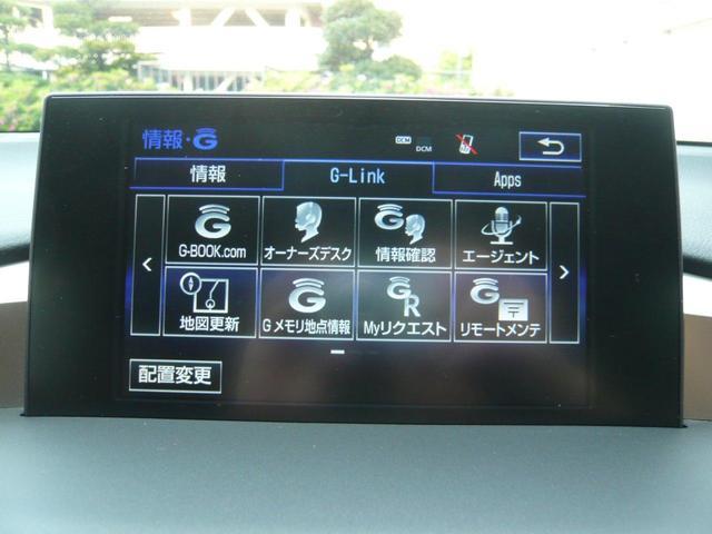 「レクサス」「NX」「SUV・クロカン」「東京都」の中古車44