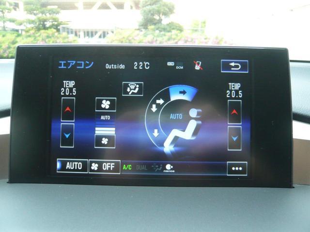 「レクサス」「NX」「SUV・クロカン」「東京都」の中古車45