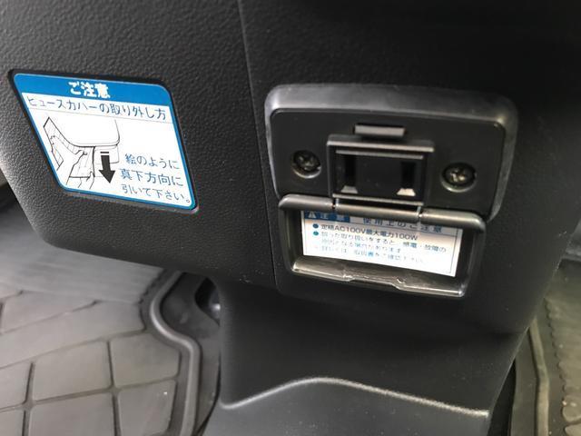 トランスポーター 4WD ETC 100Vコンセント付き(3枚目)