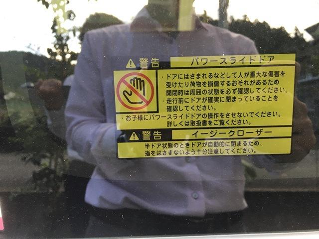トヨタ ポルテ X 電動スライドドア メモリーナビ ワンセグTV ETC