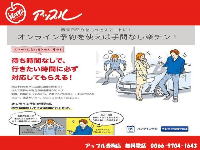 「トヨタ」「ソアラ」「クーペ」「東京都」の中古車36