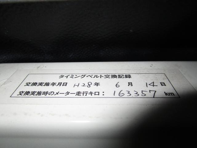 クルーズ 記録簿 キーレス PW エアバック CD(17枚目)