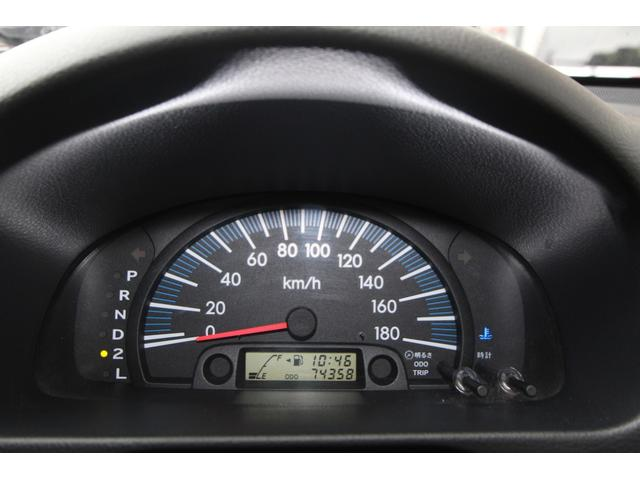 TX Gパッケージ 車高調 社外品アルミ車検令和5年10月まで(17枚目)