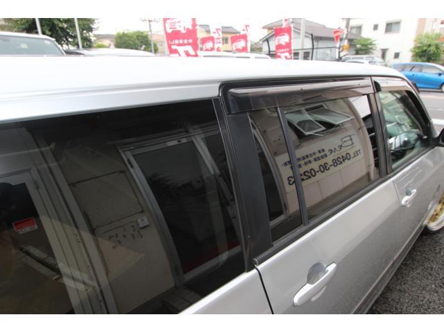 TX Gパッケージ 車高調 社外品アルミ車検令和5年10月まで(34枚目)