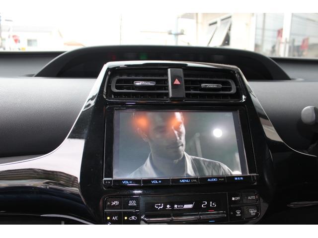 Aプレミアム ツーリングセレクション 純正9インチナビゲーションTVバックカメラ ETC 黒革シート・シートヒーター・レーダークルーズコントロール・トヨタセーフティーセンス(14枚目)