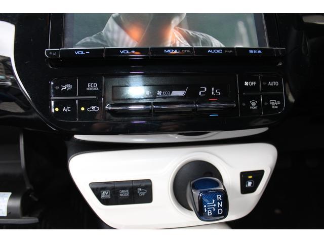 Aプレミアム ツーリングセレクション 純正9インチナビゲーションTVバックカメラ ETC 黒革シート・シートヒーター・レーダークルーズコントロール・トヨタセーフティーセンス(15枚目)