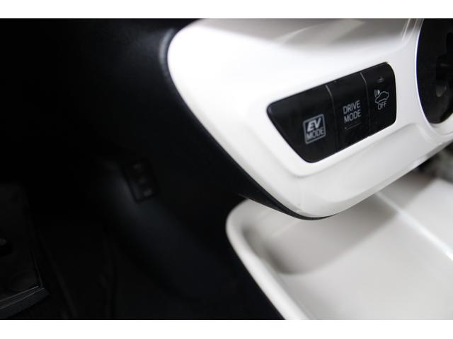 Aプレミアム ツーリングセレクション 純正9インチナビゲーションTVバックカメラ ETC 黒革シート・シートヒーター・レーダークルーズコントロール・トヨタセーフティーセンス(16枚目)
