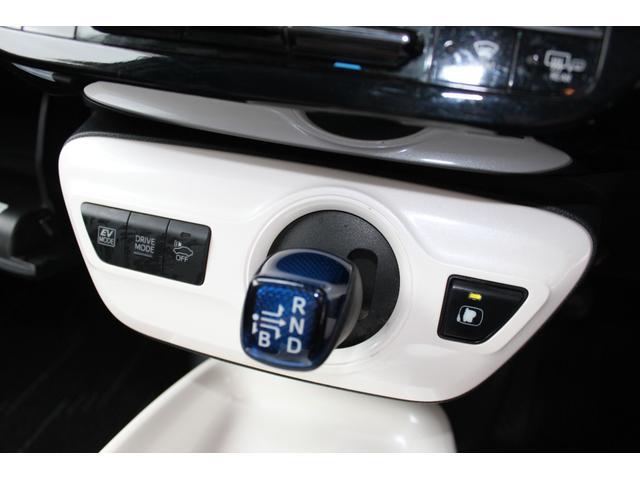 Aプレミアム ツーリングセレクション 純正9インチナビゲーションTVバックカメラ ETC 黒革シート・シートヒーター・レーダークルーズコントロール・トヨタセーフティーセンス(18枚目)