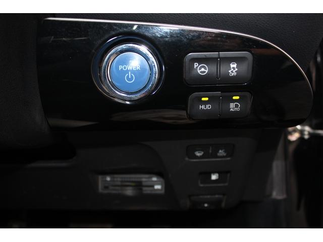 Aプレミアム ツーリングセレクション 純正9インチナビゲーションTVバックカメラ ETC 黒革シート・シートヒーター・レーダークルーズコントロール・トヨタセーフティーセンス(21枚目)
