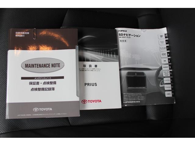 Aプレミアム ツーリングセレクション 純正9インチナビゲーションTVバックカメラ ETC 黒革シート・シートヒーター・レーダークルーズコントロール・トヨタセーフティーセンス(37枚目)