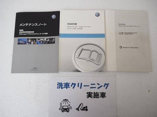 Rラインエディション キセノンヘッドライト 712SDCW(20枚目)