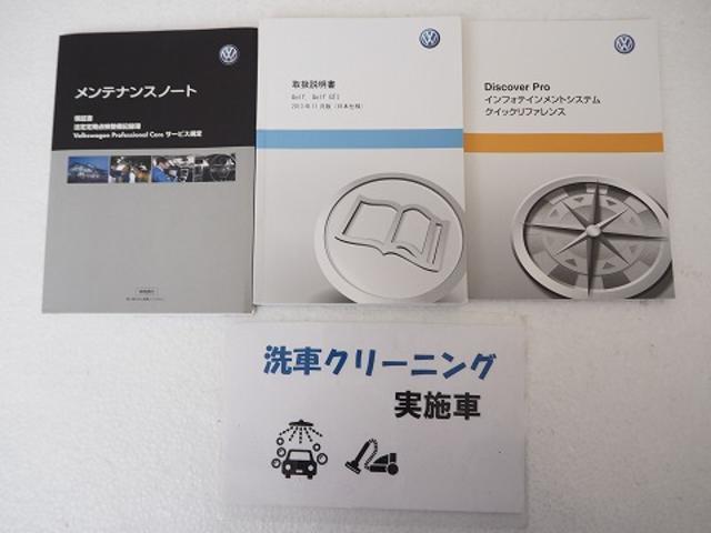 フォルクスワーゲン VW ゴルフGTI GTI ディスカバープロナビ 18インチアルミホイールDCC