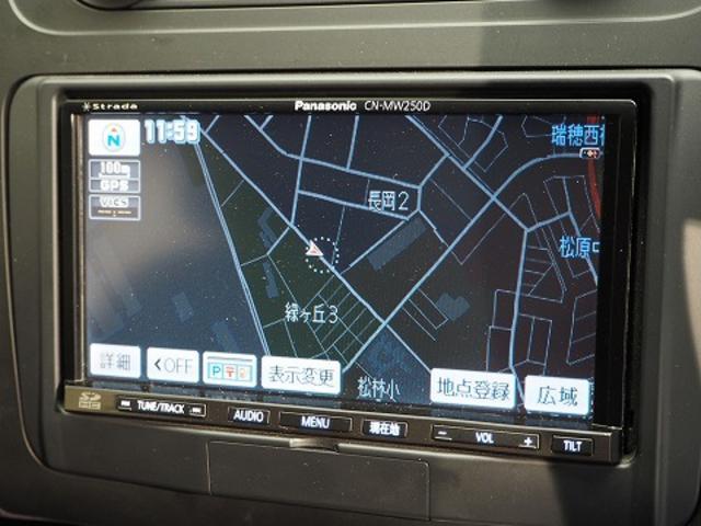 TSI ハイライン メモリーナビゲーション バックカメラ(12枚目)