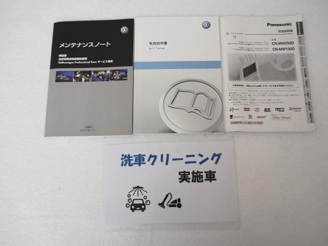 TSI ハイライン メモリーナビゲーション バックカメラ(20枚目)