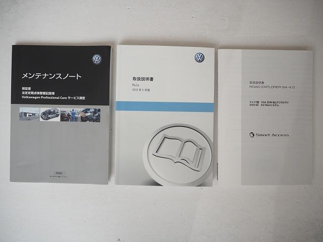 コンフォートライン アップグレードPKG 認定中古車・保証付(20枚目)