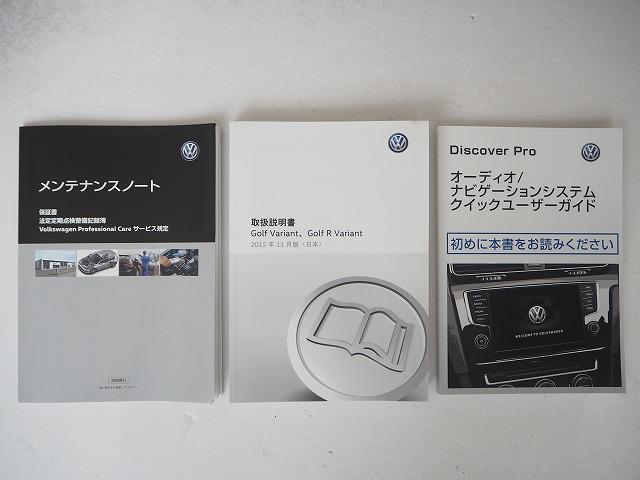 コンフォートライン 認定中古車 保証付き(20枚目)