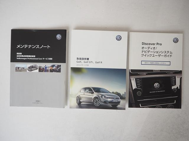 GTI クラブスポーツ ストリートエディション 認定中古車(20枚目)