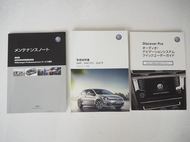 GTI ディスカバープロナビゲーション DCC 認定中古車(20枚目)