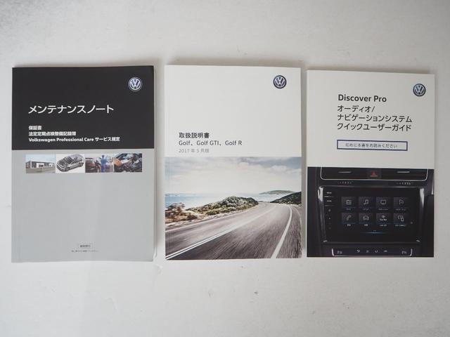 7.5 GTI ディスカバープロナビゲーション 認定中古車(20枚目)