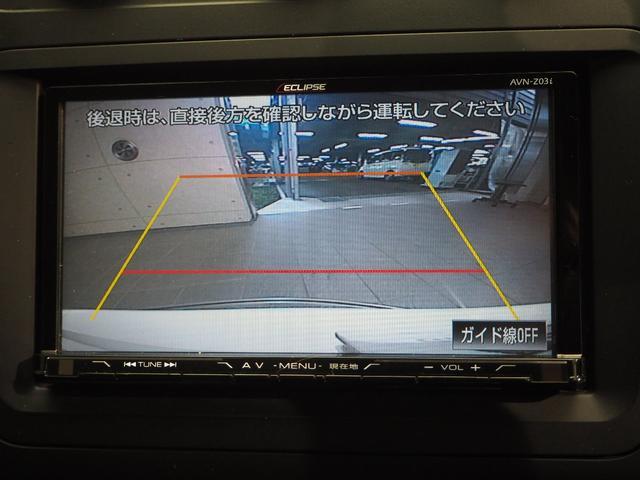 グレンツェン 認定中古車 保証付き(13枚目)
