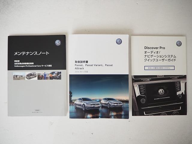 2.0TSI Rライン レザーシート 認定中古車 保証付き(20枚目)