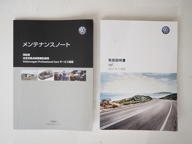 記録簿、車両取り扱い説明書もございます。