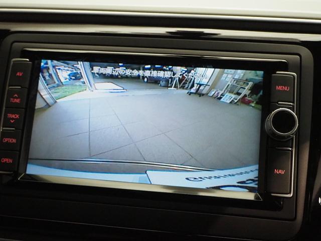 デザイン ブラックレザーシート 認定中古車 保証付き(13枚目)