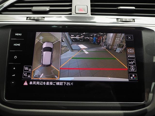TSIハイライン ディスカバープロナビゲーション 認定中古車(13枚目)