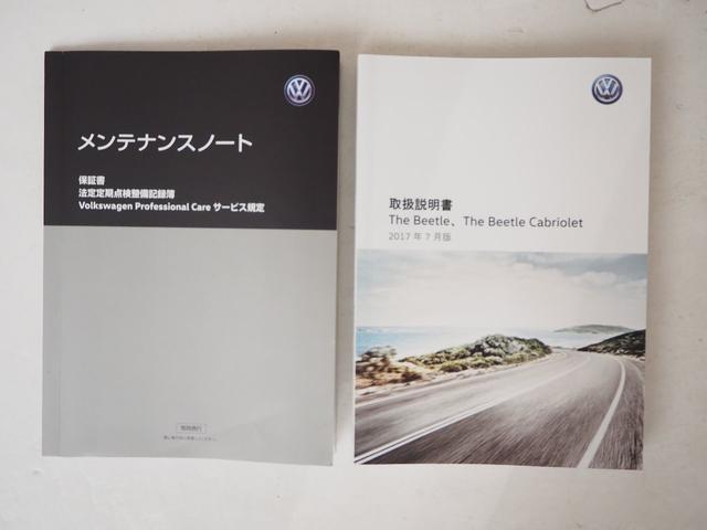 「フォルクスワーゲン」「ザ・ビートル」「クーペ」「東京都」の中古車14