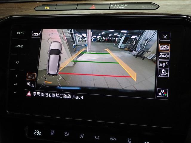 「フォルクスワーゲン」「パサートヴァリアント」「ステーションワゴン」「東京都」の中古車13