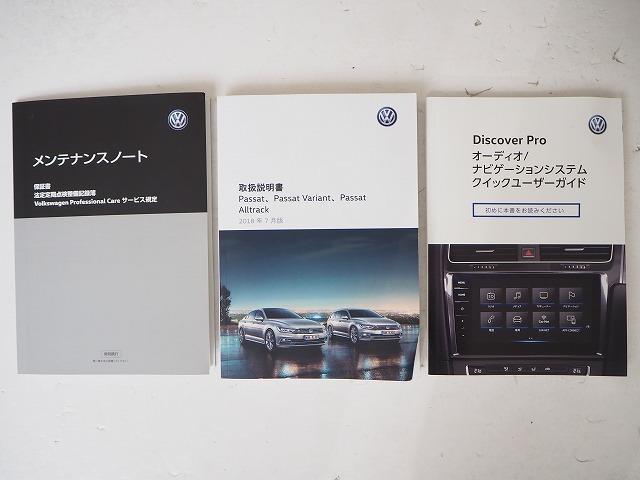 「フォルクスワーゲン」「パサートヴァリアント」「ステーションワゴン」「東京都」の中古車20