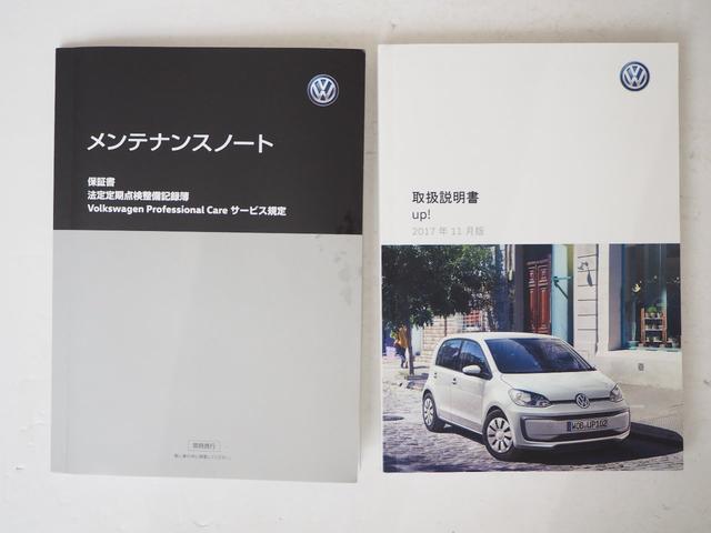 「フォルクスワーゲン」「up!」「コンパクトカー」「東京都」の中古車14
