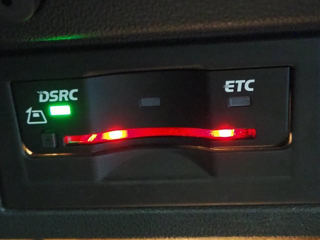TSI ハイライン コネクト 認定中古車 保証付き(16枚目)