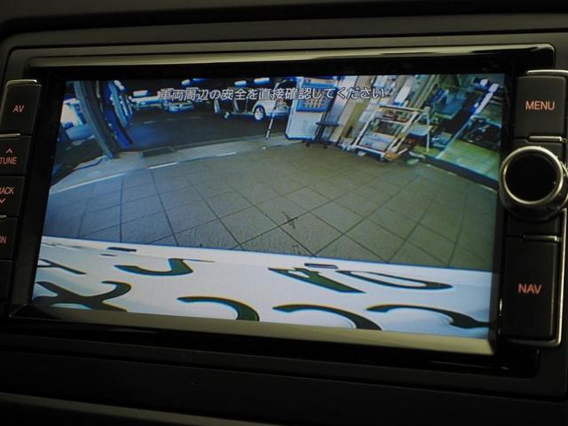 TSI コンフォートライン 純正ナビ バックカメラ 障害物センサー キセノンヘッドライト 認定中古車(19枚目)