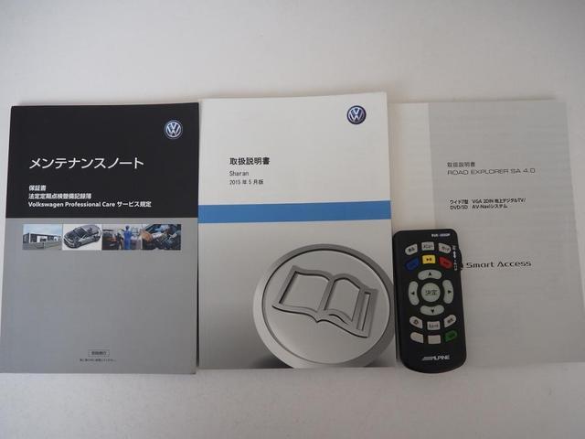 TSI コンフォートライン 純正ナビ バックカメラ 障害物センサー キセノンヘッドライト 認定中古車(26枚目)