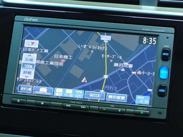 13G・Lパッケージ 当社デモカードラレコCTBAフルセグ(9枚目)