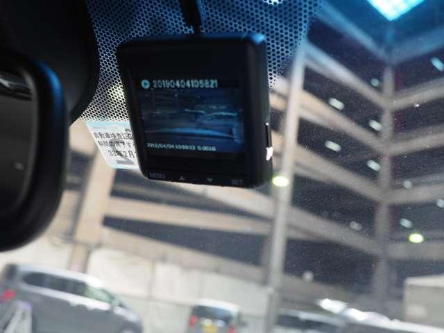 ハイブリッドZ ドラレコメモリーナビフルセグリアカメラ(2枚目)