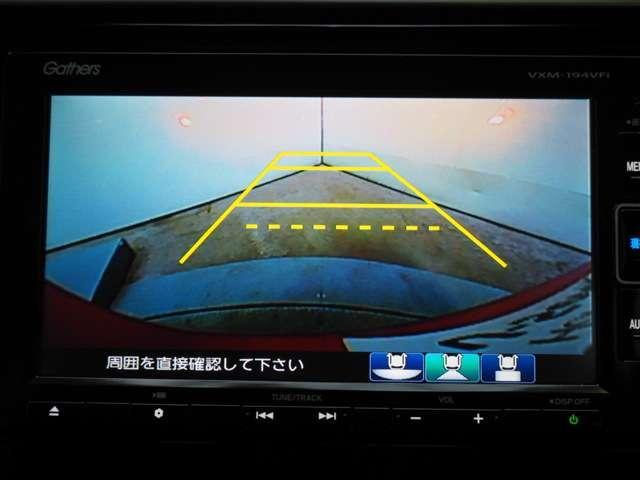 13G・F 当社デモカードラレコフルセグメモリーナビ(4枚目)