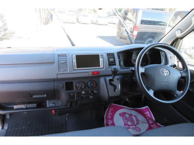 トヨタ レジアスエースバン ロングDX ナビ TV キーレス